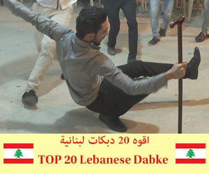 dabke dance lebanese zoom tube best masters of dabke dabka